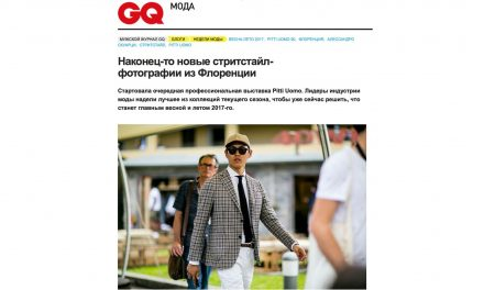 Jun 2016 – GQ – Spektre sunglasses