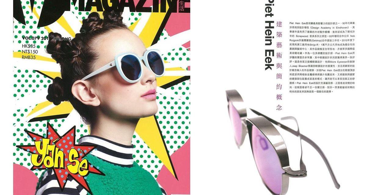 Jul 2017 – V Magazine – PHE Eyewear