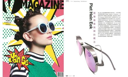 Jul 2017 – V Magazine – PHE Eyewear